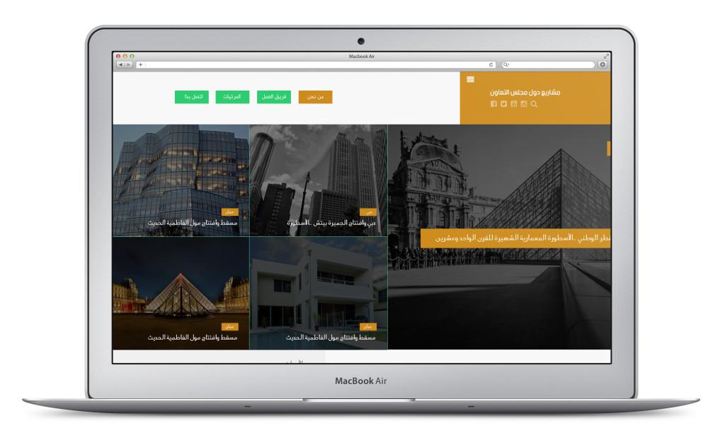 موقع مشاريع الخليج