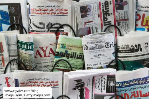 المحتوي العربي والأنجليزي